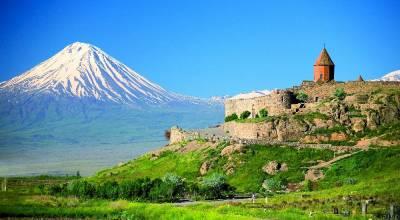 Гора Арарат находится