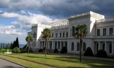 Ливадийский дворец координаты