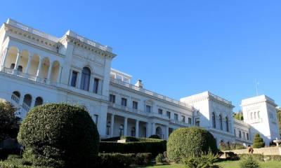 Ливадийский дворец видео